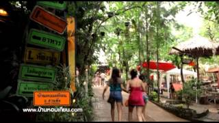 Ratchaburi Thailand  City new picture : Relaxy ep6 : Suan Phung - Ratchaburi Thailand 2/3