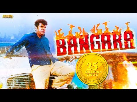Bangara 2018 New Kannada Action Hindi Dubbed Movie | Shiva Rajkumar | Full Action Movies 2018