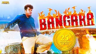 Video Bangara 2018 New Kannada Action Hindi Dubbed Movie | Shiva Rajkumar | Full Action Movies 2018 MP3, 3GP, MP4, WEBM, AVI, FLV November 2018