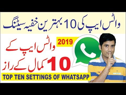 Top Ten New Settings and Tricks of Whatsapp 2019