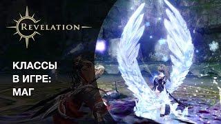 Обложка видео Трейлер «Маг»