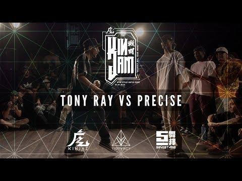 Tony Ray Vs Precise [TOP 16] | KINjam LA 2018 [@VIBRVNCY 4K] - Thời lượng: 4 phút, 27 giây.