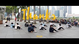 SEVENTEEN(세븐틴) _고맙다(THANKS) KPOP IN PUBLIC by NTUKDP