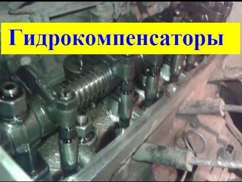 Регулировка клапанов на 402 двигателе с гидрокомпенсаторами фотка
