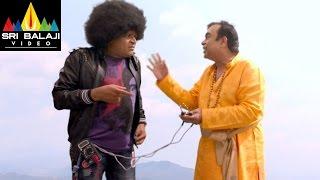 Iddarammayilatho Movie Ali and Brahmanandam Comedy Scene | Allu Arjun, Amala Paul | Sri Balaji Video