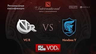 VG Reborn vs Newbee.Y, game 1
