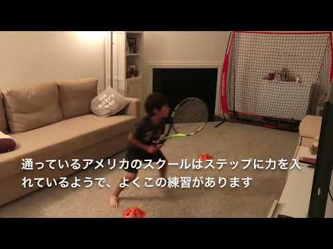 フットワークとサーブの練習 ( 7歳9か月)/ Footwork, Serving Practice (7 years old)