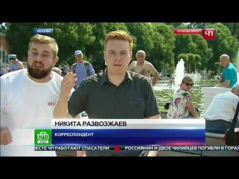 Десантник ВДВ ударил журналиста НТВ в прямом эфире. Видео