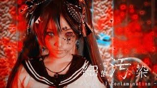 Video Hatsune Miku - Bacterial Contamination Cover Español Ver.2016 MP3, 3GP, MP4, WEBM, AVI, FLV April 2019