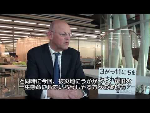032 オランダ王国 外務大臣