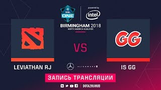 Rejects vs isGG, ESL One Birmingham NA qual, game 2 [Lum1Sit]
