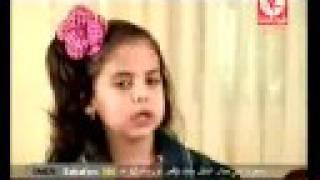 Toyor Al janah Lyrics in Arabic: بابا تليفون ..قلو مو هون .يا بابا تليفون ..قلو مو هون ..بابا بيقلك انو مو هون BABA TELEPHONE..Kolo mo Hon...Ya Baba Telephon...
