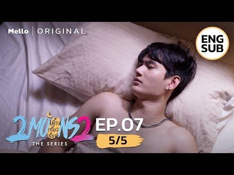 2Moons2 The Series EP.7_5/5   กูไม่ถนัด One night stand ว่ะ   Mello Thailand