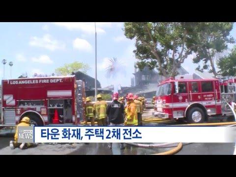 한인사회 소식 4.29.16 KBS America News