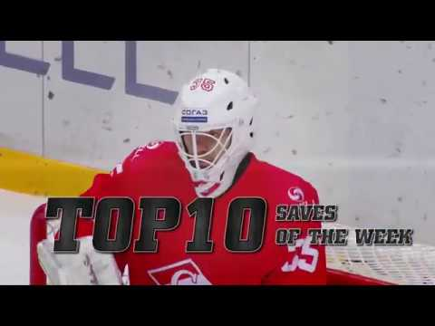 KHL Top 10 Saves for Week 12 (видео)