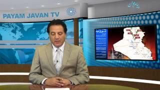 News 12 11 14 اخبار پیام جوان دسامبر یازده دو هزار و چهارده