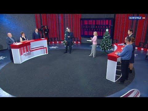 Капитальный ремонт или капитальный провал? Выпуск от 24.12.2019