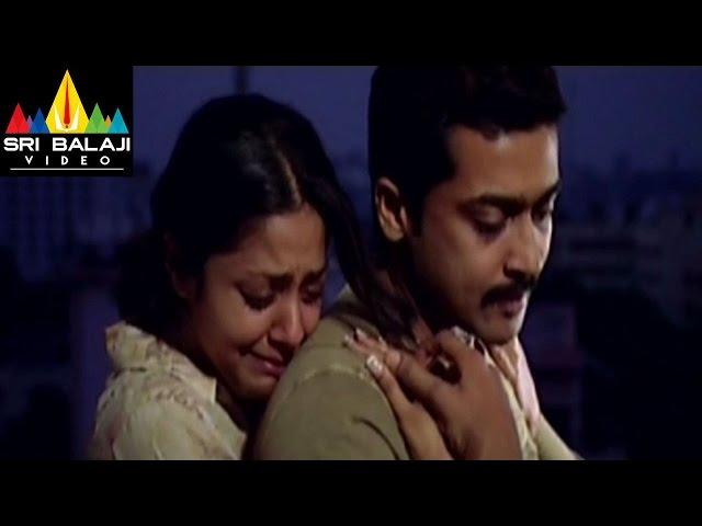 Nuvvu Nenu Prema Full Movie Part 11 12 Suriya Jyothika ...