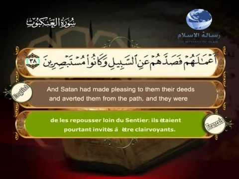 29- Al-Ankabout (Translation of the Meanings of The Noble Quran in the English Language)