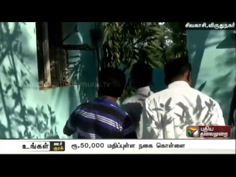 Gold-Jewels-worth-rupees-50-000--stolen-from-the-house-of-a-printer-in-Sivakasi