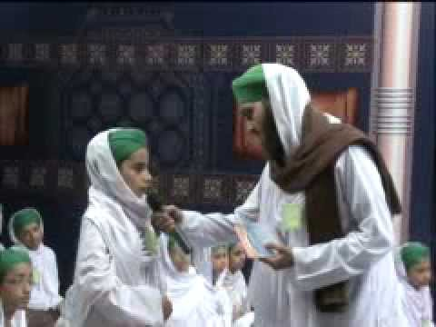 Islamic Urdu Sawal o Jawab - This Video contains very interesting Islamic Quiz Competition (Islamic Quiz Program - Islamic Sawal Jawab in Urdu) between the Students of Madrasa tul Madina...