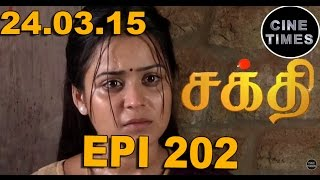 Shakthi 24-03-15 Sun Tv Serial Episode 202