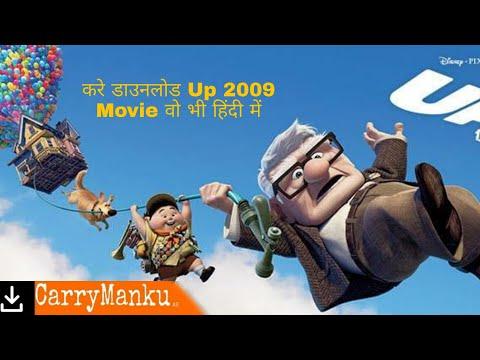 Download Up (2009) Dual Audio {Hindi-English} 4k HD || CarryManku ||