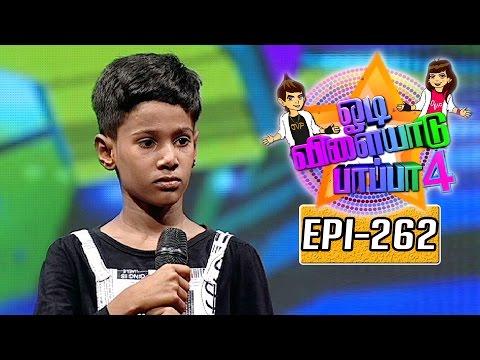 Odi-Vilayadu-Pappa-Dance-Show--Season-4-Epi-262-Rishikesh-19-08-2016