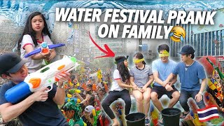 Video Water Festival Prank On Family (They Have No Idea) | Ranz and Niana MP3, 3GP, MP4, WEBM, AVI, FLV November 2018