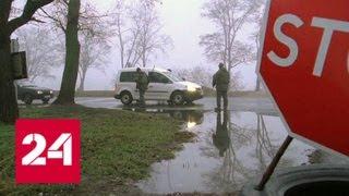 Украина так и не отменила запрет на въезд российских мужчин — Россия 24