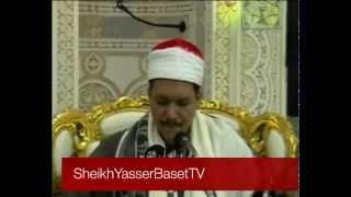 AMAZING| Surah Takweer - Sheikh Yasir Abdul Basit Abdussammadشيخ ياسر عبد الباسط