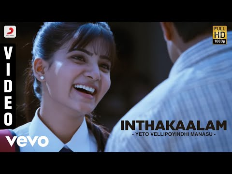 kadhal aasai anjaan video song 720p tv