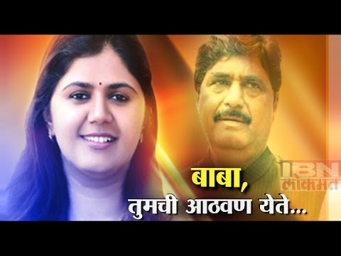 Pankaja Munde Exclusive Interview By IBN Lokmat