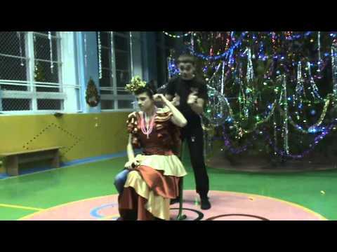 Кам'янська школа-інтернат Новорічна сценка