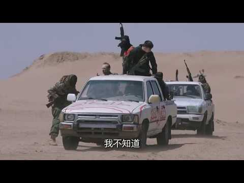 Download 1 Chinese commando vs 20 terrorists [Eng Sub]