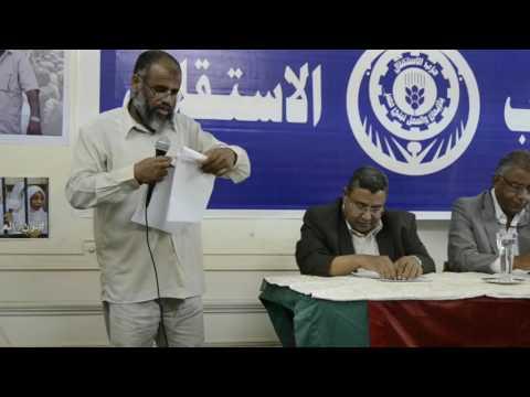 """قصيدة """"أنا رافض"""" في الذكري الـ68 لنكبة فلسطين"""