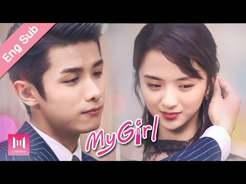 [Eng Sub]After ten years of marriage, you'll still be shy for me😘?! My Girl Ep 21 (2020) 99分女朋友