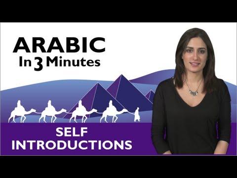 Begrüßung und Vorstellung auf Arabisch
