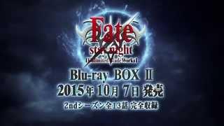 CM BD-Box発売告知