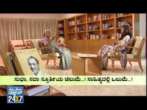 Sudha Murthy open talk with Suvarna News - seg2 - Suvarnanews Special