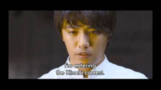 Nonton Le Grand Chef 2  Kimchi Battle  2010  Film Subtitle Indonesia Streaming Movie Download