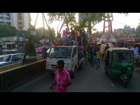 নারায়ণগঞ্জ শহরে আর্জেন্টিনা সমর্থকদের মিছিল