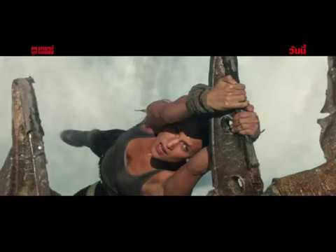 Tomb Raider - TV Spot 15 Sec