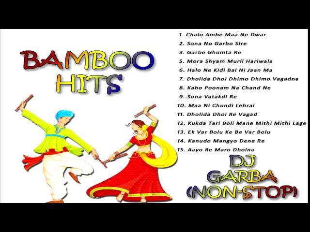 Various Magic Mix Non Stop N 1