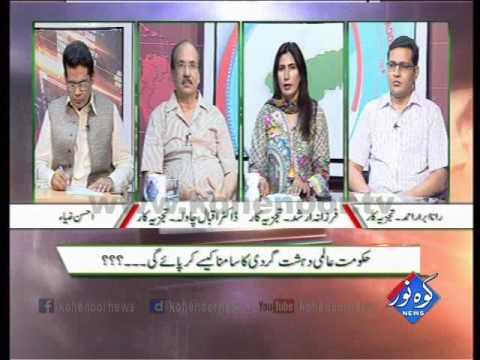 Pakistan Ki Awaaz 07 06 2017