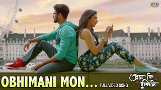 Obhimani Mon  Full Video Song  Om  Subhashree  Savvy  Prem Ki Bujhini Bengali Song 2016