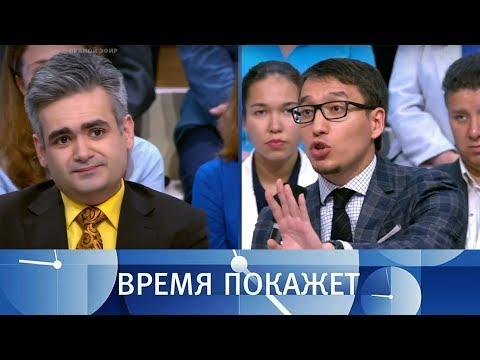Духи «Новичок». Время покажет. Выпуск от 18.07.2018