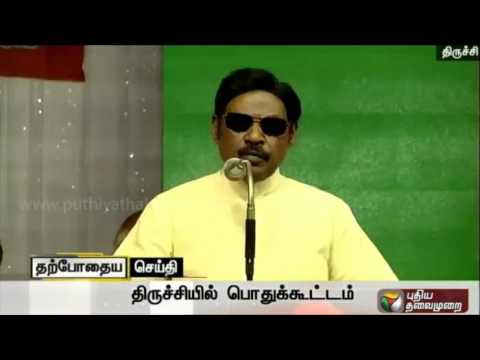 Paari-Vendhar-speech-at-BJP-election-campaign-in-Trichy