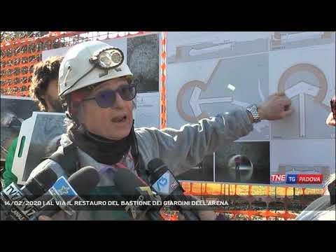 14/02/2020 | AL VIA IL RESTAURO DEL BASTIONE DEI GIARDINI DELL'ARENA