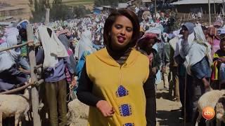 ሰሞኑን አዲስ የባርኖስ ልብስ አዘገጃጀት በደብረብርሐን ልዩ ፕሮግራም /Semonun Addis Ethiopian Gena Fathers Clothes